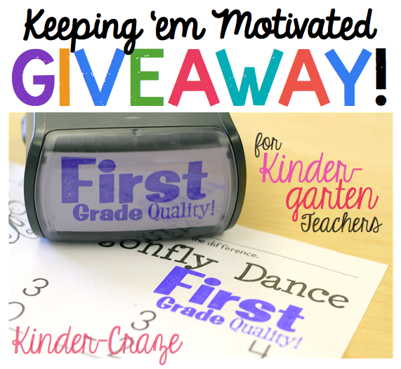 enter to WIN this stamp to keep kindergarten students motivated