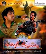Intinta Annamayya (2013) Mp3 Songs Free Download