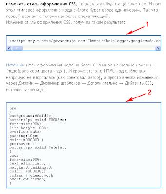 Отображение в Firefox