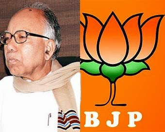 Harisadhan Ghosh vice president of Darjeeling District Trinamool Congress joins BJP