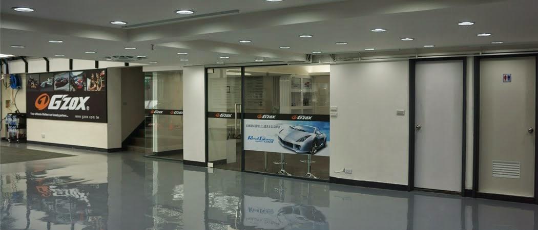 GZOX日本頂級汽車美容新北中和店