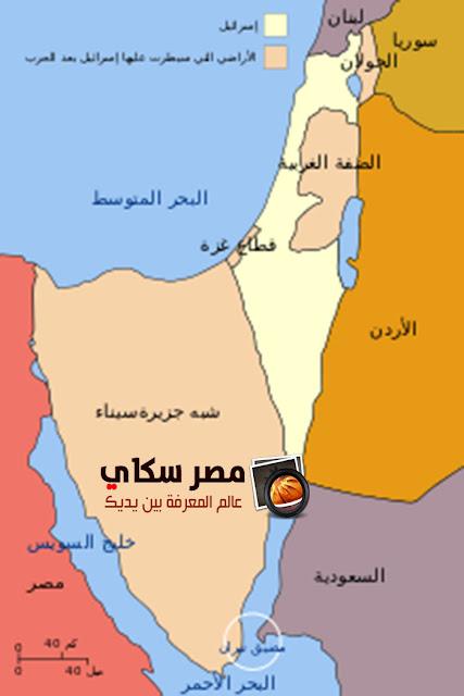 أحداث عدوان 5 يونيو1967  ونتائجه