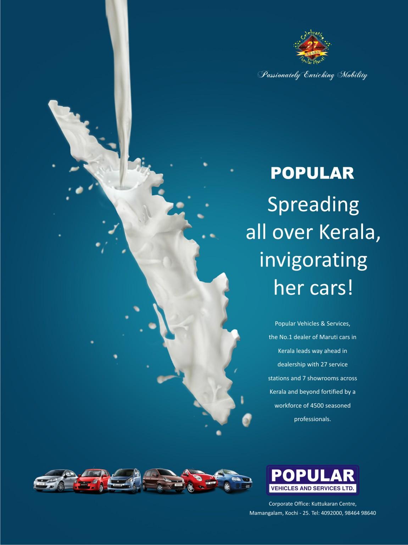 i.media: Popular Magazine Ads Ad
