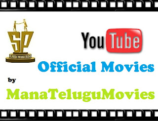 Suresh Productions Official Movies