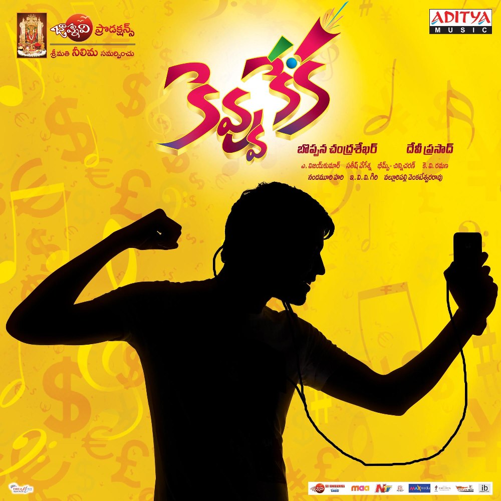 Gabbar Singh Songs Mp3 Download