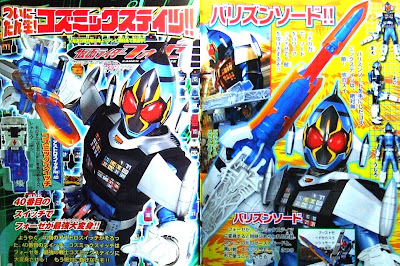 In Depth: Kamen Rider Fourze Cosmic