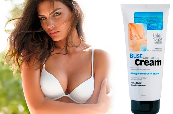 крема bust cream spa состав