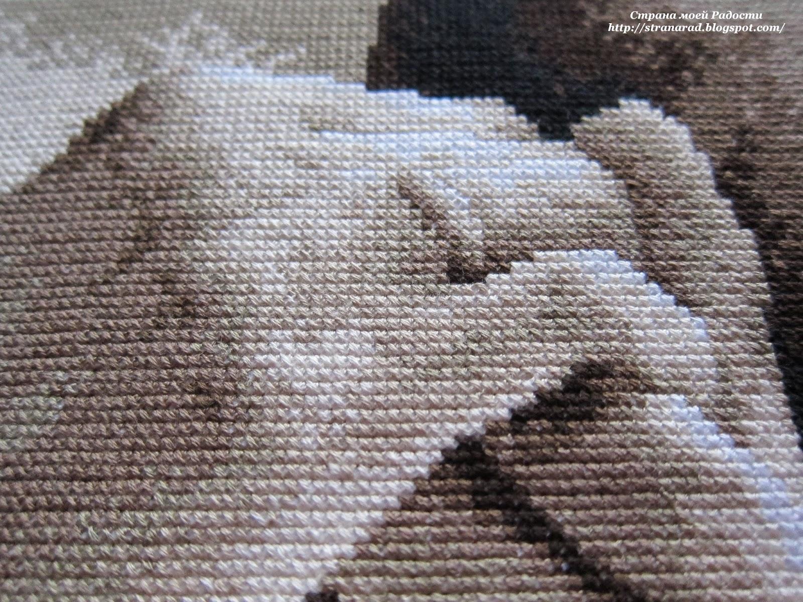 схема вышивки рто молодожены