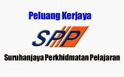 Jawatan Kosong di Suruhanjaya Perkhidmatan Pelajaran SPP 12 August 2014
