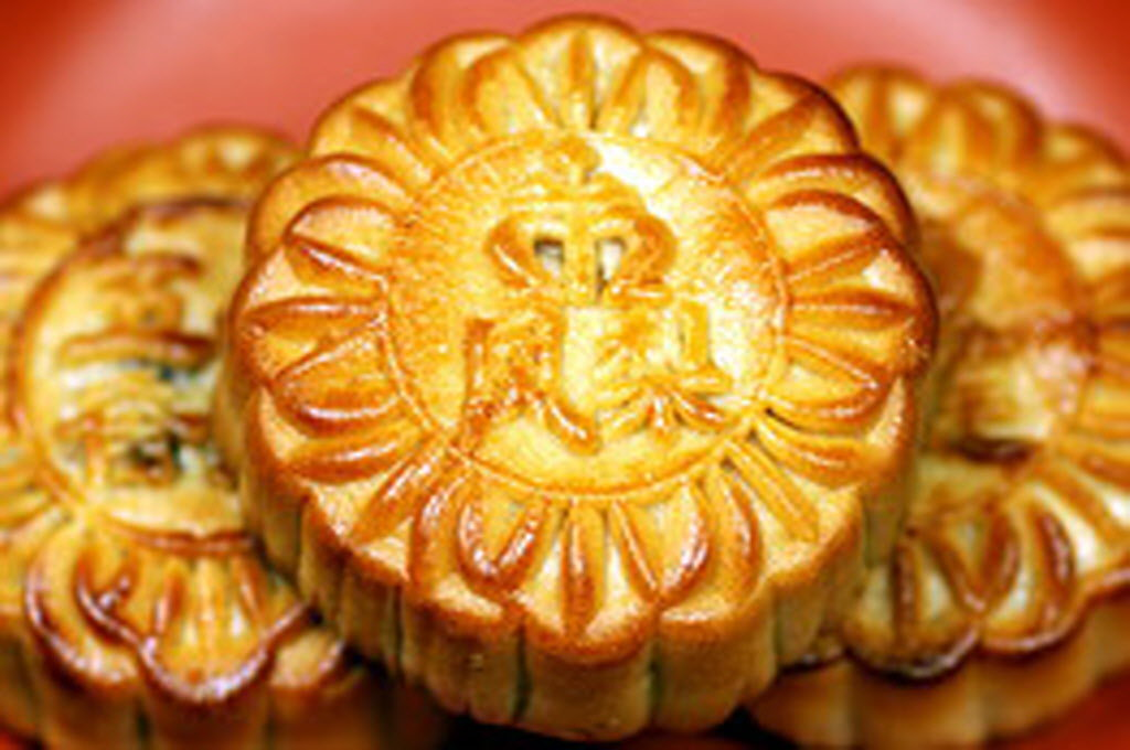 moon cake recipe  u2014 dishmaps