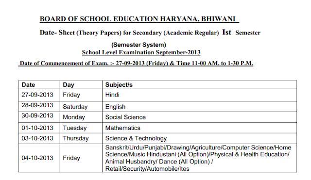 HBSE Date Sheet September 2013