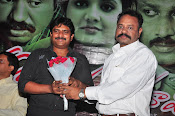 Andala Chandamama press meet photos-thumbnail-9