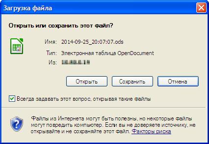 Как сделать чтобы зва открывался не в браузере