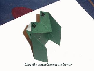 лягушка из бумаги