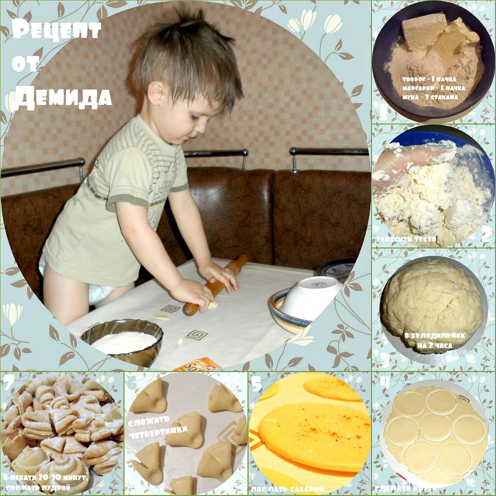печенье для деток Лукошко Элси