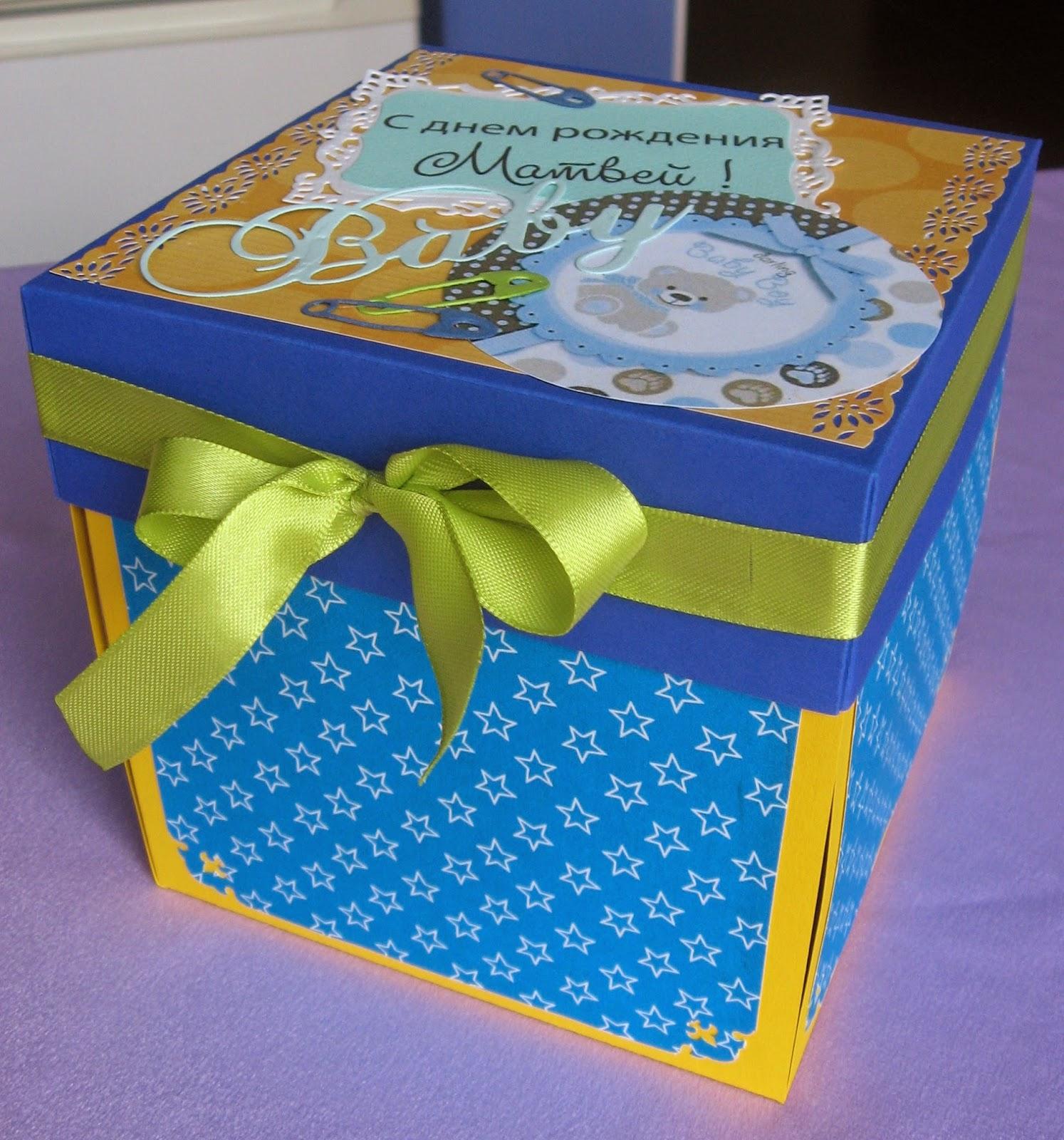 Коробка для сувенира своими руками