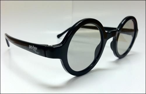 Harry Potter'a Özel 3 Boyutlu Gözlük