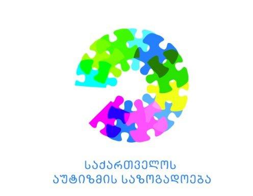 ассоциация Детских Неврологов и Нейрохирургов