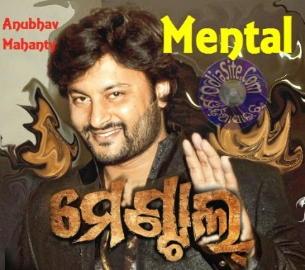 mental odia movie of anubhav