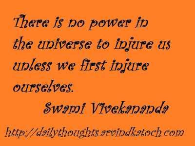universe, power, injure, Swami Vivekanand, Daily Thought, Quote,