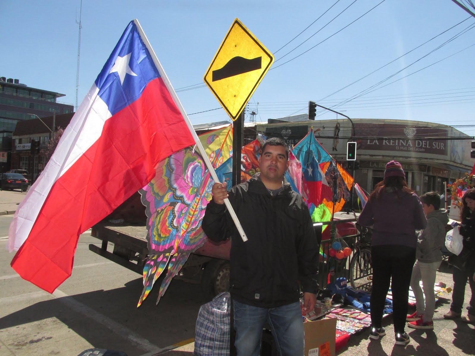 Llegan las Fiestas Patrias a San Carlos de Itihue