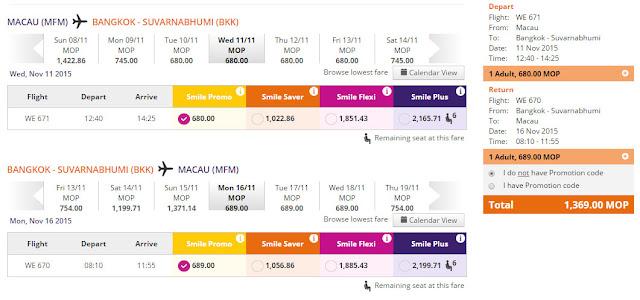 Thai Smiles 微笑泰航 澳門飛曼谷 單程連稅 MOP 680,來回連稅 MOP 1,369