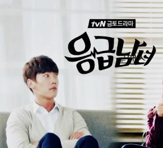Soundtrack Lagu Drama Emergency Couple OST