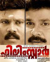 Film Star (2011) - Dileep, Kalabhavan Mani, Muktha, Salim Kumar, Asokan, Rambha, Muktha George, Valsala Menon, Thalaivasal Vijay, Devan, Siddique, Baburaj, Krishna Prasad, Mukundan, Babu Nampoothiri