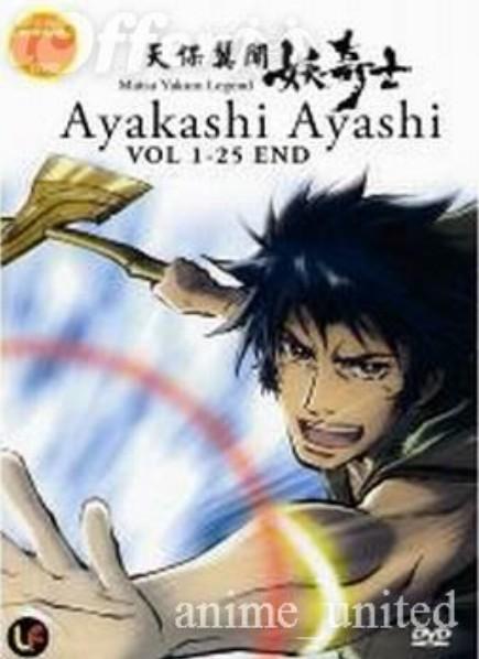 تحميل حلقات وحلقاته الخاصه الانمي Ghost Slayers Ayashi مترجم عربي Tenpou Ibun Ayakashi Ayashi كامل