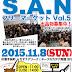 S.A.N フリーマーケット 開催時間決定のお知らせ