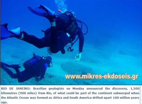 www.mikres-ekdoseis.gr
