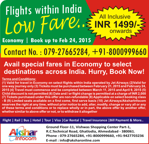 JetAirways Ahmedabad, JetAirways LowFare, JetAirways Airfare, JetAirways Cheap Flight Ticket, JetAirways Agent, Flights, International Air Ticket, Domestic Flight Ticket, Cheap Ticket