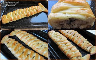 Chicken Bread recipe by Fati Naz Shireen Anwar
