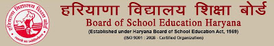 HBSE HOS Admit Card Download April 2012 Hall Ticket