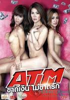 Phim ATM Tình Dục [Vietsub] Online