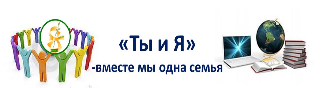 """Блог для детей и родителей5""""б"""" класса МБОУ """"СОШ №8"""" город Ирбит"""