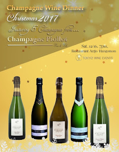 Champagne Christmas Wine Dinner With a French Gourmet Dinner in Tokyo