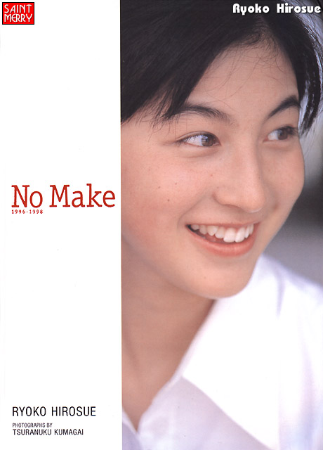 廣末涼子Ryoko Hirosue - No Make photo book scans