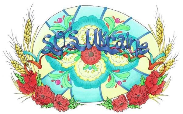 S.O.S. Ukraine