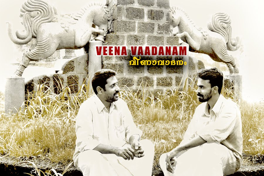 VEENA VAADANAM DOCUMENTARY FILM