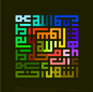 arabic font kufi graphic design