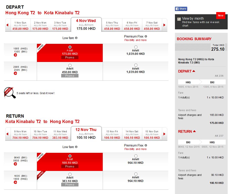 香港出發(來回連稅): 沙巴 HK$275起