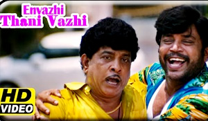 En Vazhi Thani Vazhi Tamil Full Comedy Scenes | RK | Meenakshi Dixit | Shaji Kailas