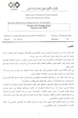 Examen de passage Communication en Arabe TSP V2