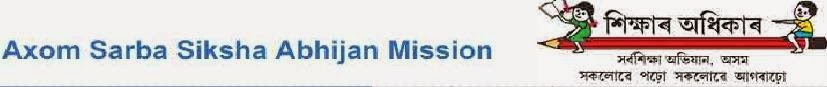 Axom Sarba Siksha Abhijan Mission