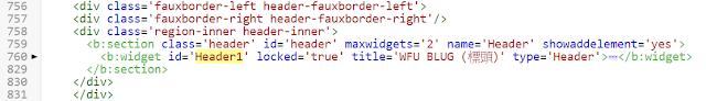 blogger-header1-Blogger  標頭版面配置實作﹍圖片+標題+廣告