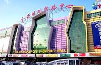 centros comercial mas grandes del  mundo