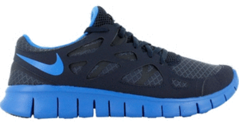 The Nike Greatest Products Nike Free Intersport Sport People ... 7d52474da1