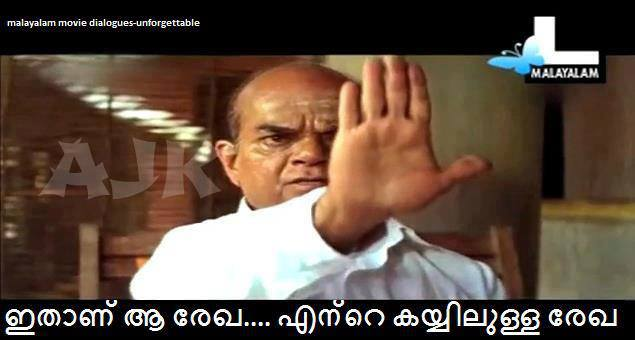 fb malayalam comments - 635×334