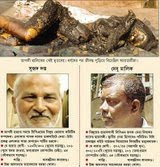 See The Brutality of CPIM